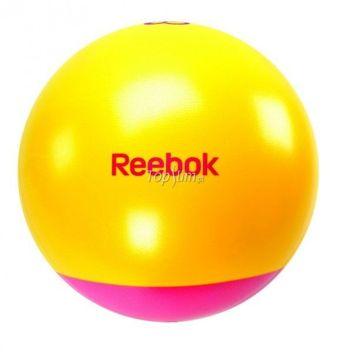 Pilka gimnastyczna RAB-40015MG Reebok 55 cm gratis
